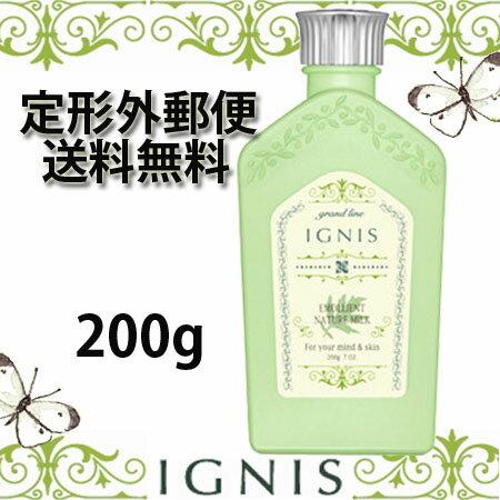 【定形外 送料無料】 イグニス グランドライン エモリエント ネイチャー ミルク 200g -IGNIS- 【定形外対象商品】