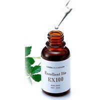EX100・33ml(化粧品)エビス化粧品・フェイスパック5枚入りプレゼント・即日発送!乳液・美容液・化粧水・クリーム・保湿