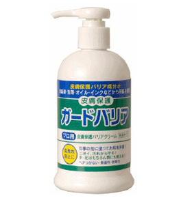 ガードバリア300ml・プロ用ハンドクリーム【即日発送】