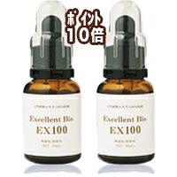 EX100・33ml/2本セット(化粧品)エビス化粧品・保湿力の強いエクセレントバイオ【フェイスマスクプレゼント】【ラッキーシール対応】