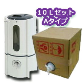 【選べるお得なセット】サライウォーター10L&超音波加湿器(2.5Lor4L)セット【送料無料】(噴霧器)A2018.10.12_B2018.11.5取扱い開始・加湿器の種類は突然変更することがございます【ラッキーシール対応】