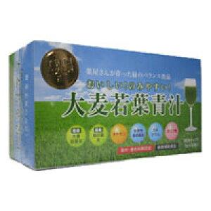 薬屋さんが作ったおいしい青汁【大麦若葉青汁90包入】