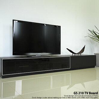 210cmローボードTVボード