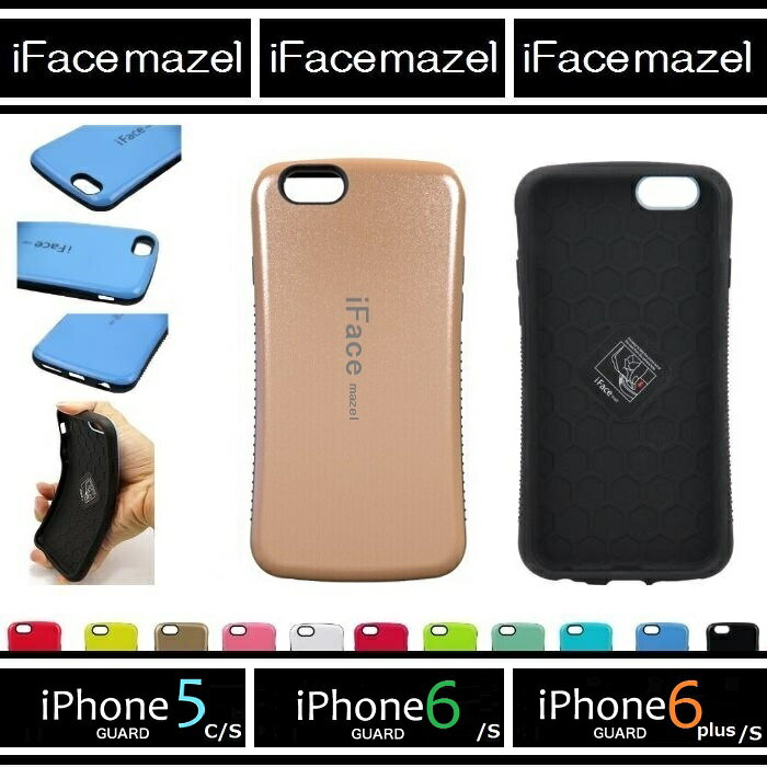 iface mazel【楽天最速級】【送料無料】【新商品】送料無料 iphone6 plus iphone5S iphone5 iphoneSE ケース アイフォン6 アイフォン6プラス アイフォン5S アイフォン5 12カラー スマホケース iphoneカバー iphoneケース532P17Sep16