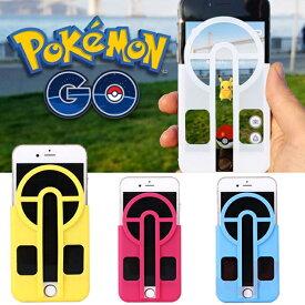 ポケモン GO iPhone6/6s 対応 アイフォン6用 ケース カバー ポケモンGO用iPhoneケース ポケモンを捕まえる モンスターボール ポケモン 捕まえやすくなる アイフォンケース iphoneケースを使って、Pokemonゲット