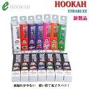 電子タバコ 使い捨て STARBUZZ-EHOOKA-TOBACCOE-Hookah-800PUF 使い捨て 電子タバコ シーシャ 水たばこ リキッド フレ…