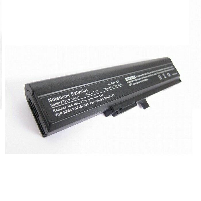 SONY ソニー 対応 VGP-BPS5 VGP-BPS5A 互換 バッテリー