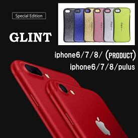 iface mazel GLINT【楽天最速級】【送料無料】【新商品】送料無料 iphone6/7/8/plus 対応 iphone7S iphone4.7/6/7/8/ 対応 iPhoneSE ケース アイフォン7 アイフォン7プラス アイフォン7S アイフォン7 6カラー スマホケース iphoneカバー iphoneケース