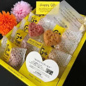 Happy Gift(しあわせの贈りもの) GS10 ハートクランチ
