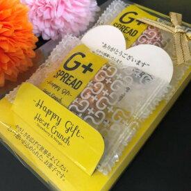 Happy Gift(しあわせの贈りもの) GS3 ハートクランチ
