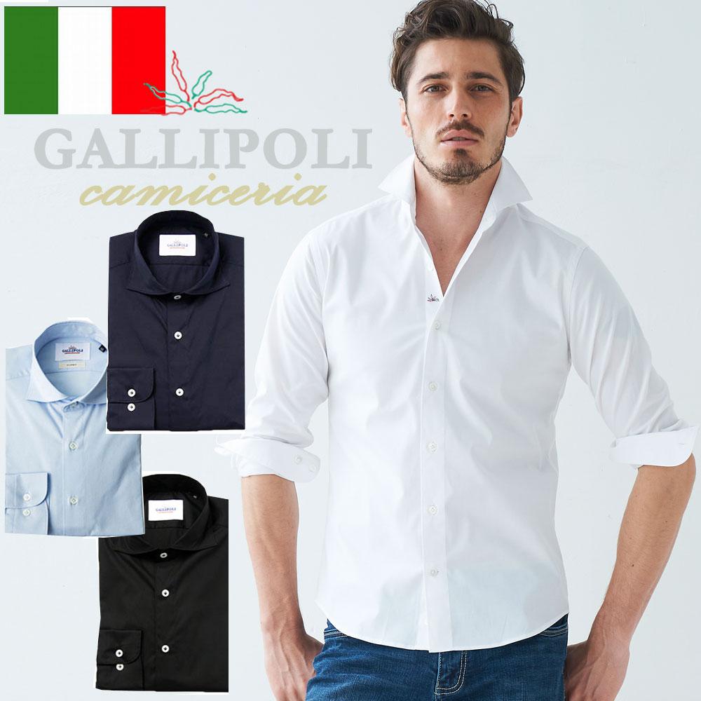 イタリアシャツ 白シャツ GALLIPOLI camiceria イタリア製 無地ホワイトカッタウェイ長袖 ストレッチ カジュアルシャツ ビジネスシャツ ホワイトシャツ160650 460651 370650 670650 ガリポリカミチェリア 532P17Sep16