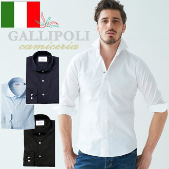 """[LEON July issue posted""""GALLIPOLI camiceria made in Italy without ground white plain cutaway long sleeve stretch casual shirt galipolycamicelia 550661-208 P25Apr15"""