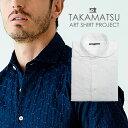 P10倍 4/9迄 ドレスシャツ 日本製 総柄刺繍 カジュアルシャツ 長袖 メンズシャツ ネイビー ホワイト 490601 G-stage …