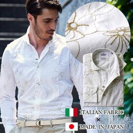 ドレスシャツ カジュアル 日本製 イタリア生地 花柄 フラワー刺繍シャツ ホワイト 490661-001 GALLIPOLI camiceria ガリポリカミチェリア