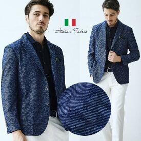 シャツジャケ ジャケット イタリア生地 迷彩 軽いメンズジャケット カモフラ ネイビー 190205 G-stage ジーステージ