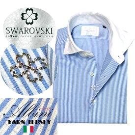 シャツ 長袖 クレリック ドレスシャツ 日本製 イタリア ALBINI糸使用 ジャージシャツ スワロフスキー ホワイトレーベル 190653 GALLIPOLI camiceria ガリポリカミチェリア