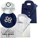 P10倍12/1(火)迄 シャツ ストレッチ 日本製 イタリア ALBINI ジャージ スワロフスキー ホワイトレーベル ドレスシャツ…