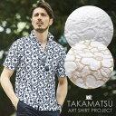 シャツ メンズ 半袖 刺繍 開襟 日本製 花柄刺繍 ショートスリーブ メンズシャツ ギフト ベージュ ネイビー ホワイト 1…
