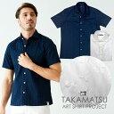 半袖シャツ 日本製 花柄 刺繍 半袖 カジュアルシャツ メンズシャツ ホワイト ネイビー 191605 G-stage(ジース…