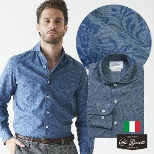 日本製 イタリア生地 メンズシャツ フェードフラワープリント カッタウェイ 秋冬 600661-010 GALLIPOLI camiceria ゴルフ