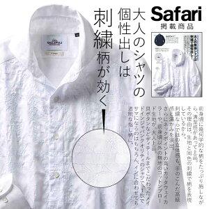 日本製フロントジオメトリック刺繍シャツカッタウェイ白紺600674GALLIPOLIcamiceriaガリポリカミチェリアSafari