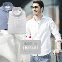 全商品P10倍1/20迄 日本製 パイルシャツ 今治タオル ホワイト サックスブルー GALLIPOLI ガリポリ 300602 GALLI…