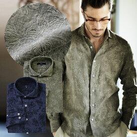 麻シャツ リネン フラワー刺繍シャツ ブラウン ネイビー 300603 G-stage(ジーステージ)