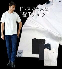 Tシャツ 半袖 クルーネック 上質 シルケット 天竺 無地 ホワイト ネイビー ブラック 511901 G-stage ジーステージ