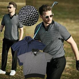 ポロシャツ メンズ 編み 織り柄 ゴルフウエア ギフト おしゃれ サマーニット コットン スキッパー 涼しい 上品 グレイ ネイビー 300701 G-stage ジーステージ