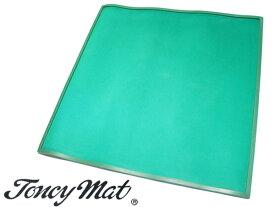 手打ち用麻雀マット トンシーマット特大(TONCY MAT LL) TONC-LL 日本製 おおきめサイズ!高級マージャンマット 天然ゴムとナイロンパイル布の高級品【P2】