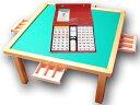 手打ち用麻雀牌 さんご+座卓(引出付) 便利な引出付の麻雀テーブルと定番麻雀牌がセットになった!【smtb-KD】【RCP】