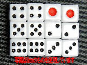 【ポスト投函】サイコロ 8mm×12個 白地 赤目 6面ダイス P才8ミリ 麻雀用品【RCP】