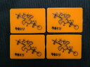 【ポスト投函】麻雀用品 やきとり×4枚 ヤキトリマーク 焼き鳥マーク 焼鳥マーク オレンジ【RCP】