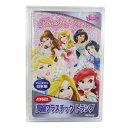プラスチックトランプ プリンセス(SPPR5) ディズニー エンゼルプレイングカード【楽ギフ_包装選択】【smtb-KD】…