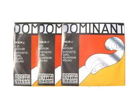 バイオリン弦 ドミナント ADG線セット(D線:D132) Dominant 4/4 THOMASTIK トマスティック社【P2】
