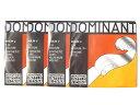【ポスト投函】バイオリン弦 ドミナント EADG線セット (E線 ボールエンド) Dominant 1/8+1/10 THOMASTIK トマスティック社【sm...