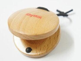 【ラッピング可】リズムポコ RP-100/C カスタネット Rhythm poco MUSIC FOR LIVING NAKANO ナカノ 楽器玩具 知育玩具【smtb-KD】【RCP】