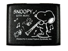 SNOOPY with Music SCL-05 ブラック 5枚収納 SCL05 B♭クラリネット用リードケース スヌーピーバンドコレクション【P2】