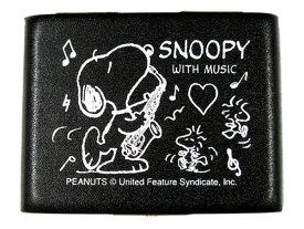 【ポスト投函】SNOOPY with Music SAS-05 ブラック 5枚収納 SAS05 アルトサックス用リードケース スヌーピーバンドコレクション【smtb-KD】【RCP】【P2】