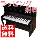 【ラッピング無料!】【as】KAWAI アップライトピアノ 1151 ブラック 32鍵盤 トイピアノ/ミニピアノ 楽器玩具 知育玩具 おもちゃ カワイ 河合楽器...