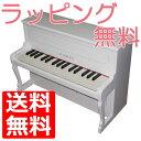 【ラッピング無料!】【as】KAWAI アップライトピアノ 1152 ホワイト 32鍵盤 トイピアノ/ミニピアノ 楽器玩具 知育玩具 おもちゃ カワイ 河合楽器...