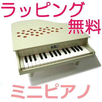 KAWAI小钢琴P-32(象牙)1125白32键盘玩具钢琴乐器玩具智育玩具玩具川合河合乐器制作所