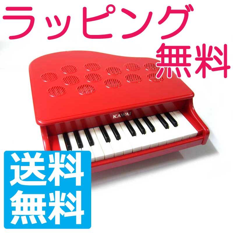 【ラッピング無料!】【as】KAWAI ミニピアノ P-25(ローズレッド) 1107 25鍵盤 トイピアノ 楽器玩具 知育玩具 おもちゃ カワイ 河合楽器製作所【楽ギフ_包装選択】【楽ギフ_のし宛書】【smtb-KD】【RCP】【P2】