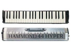 鈴木楽器 SUZUKI  Hammond44 Hyper ハモンド PRO-44HP♪【as】【送料無料】【P2】