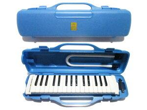 【18日までポイント10倍!】SUZUKI M-32C+どれみシール付 ブルー アルトメロディオン 鍵盤ハーモニカ 鈴木楽器 スズキ楽器【smtb-KD】【RCP】