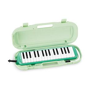 SUZUKI MXA-32G+どれみシール付 グリーン アルトメロディオン 鍵盤ハーモニカ 32鍵盤 鈴木楽器 スズキ楽器【smtb-KD】【RCP】