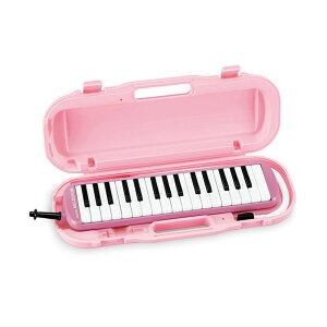 SUZUKI MXA-32P+どれみシール付 ピンク アルトメロディオン 鍵盤ハーモニカ 32鍵盤 鈴木楽器 スズキ楽器【smtb-KD】【RCP】