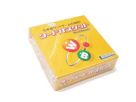 メビウスゲームズ ワードバスケットカード Word Basket 簡単、複数プレイでより楽しい☆しりとりゲームの決定版!!ワードバスケットカードゲーム mobius games【smtb-kd】【RCP】