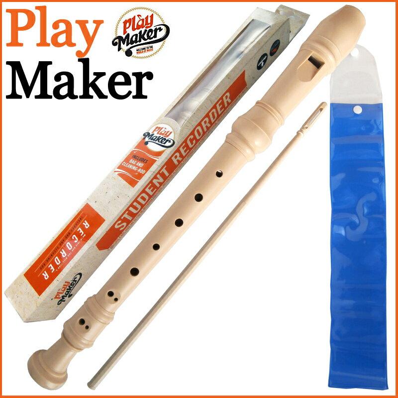 【ポスト投函】PlayMaker PMR10 バロック式 RECORDER リコーダー プレイメーカー【楽ギフ_包装選択】【楽ギフ_のし宛書】【smtb-KD】【RCP】