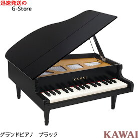 (23)【ラッピング&音階シールのW特典あり!】KAWAI グランドピアノ 1141 黒 ブラック 32鍵盤 トイピアノ/ミニピアノ 楽器玩具 知育玩具 おもちゃ カワイ 河合楽器製作所【smtb-KD】【RCP】
